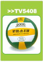 供应排球VB2008