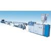 供应塑料PE/PP/PPR管材挤出设备生产线