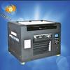 供应装饰盒彩色印刷机