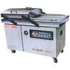 供应DZ-500/2SC真空包装机