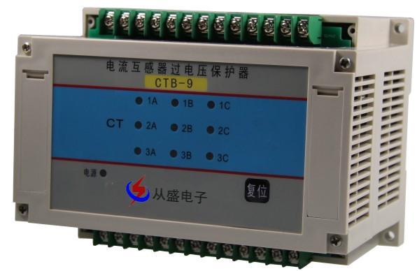 供应CTB-9二次过电压保护装置