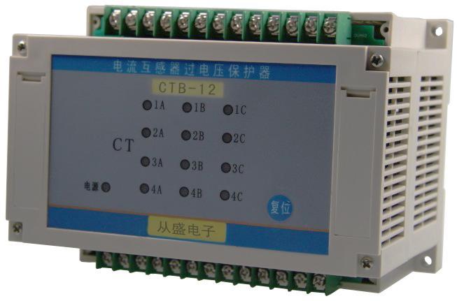 供应CTB-12二次过电压保护装置