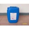 供应超滤膜专用阻垢剂 DPH-151 超滤膜阻垢剂 超滤膜阻垢剂价格