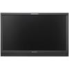 供应LMD-2341W  23英寸高清液晶监视器(电视墙系统应用)