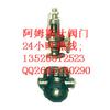 云南曲靖阿姆斯壮代理商供应浮球热静力型蒸汽疏水阀