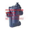上海徐汇阿姆斯壮经销商供应圆盘热动力蒸汽疏水阀