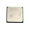 廉价供应全新电脑配件CPU内存硬盘