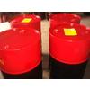 供应水基型线切割液 斯卡兰WCT线切割油 超强防锈 上炼产 200L