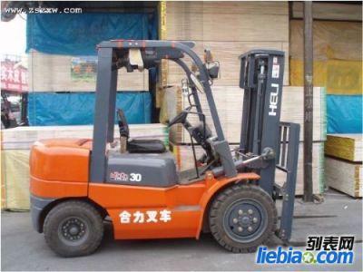 供应买全新3吨合力叉车标准配置H2000合力叉车半价转让手续全