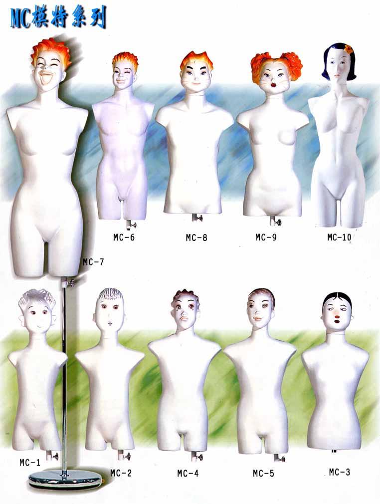 供应广东模特衣架公司、板房模特衣架、展示模特厂