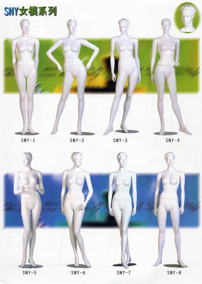 供应模特衣架道具厂、服装展示模特厂、模特厂