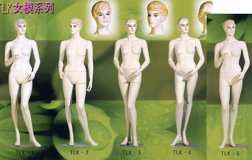供应深圳模特厂、东莞模特厂、广东模特厂、出口模特厂