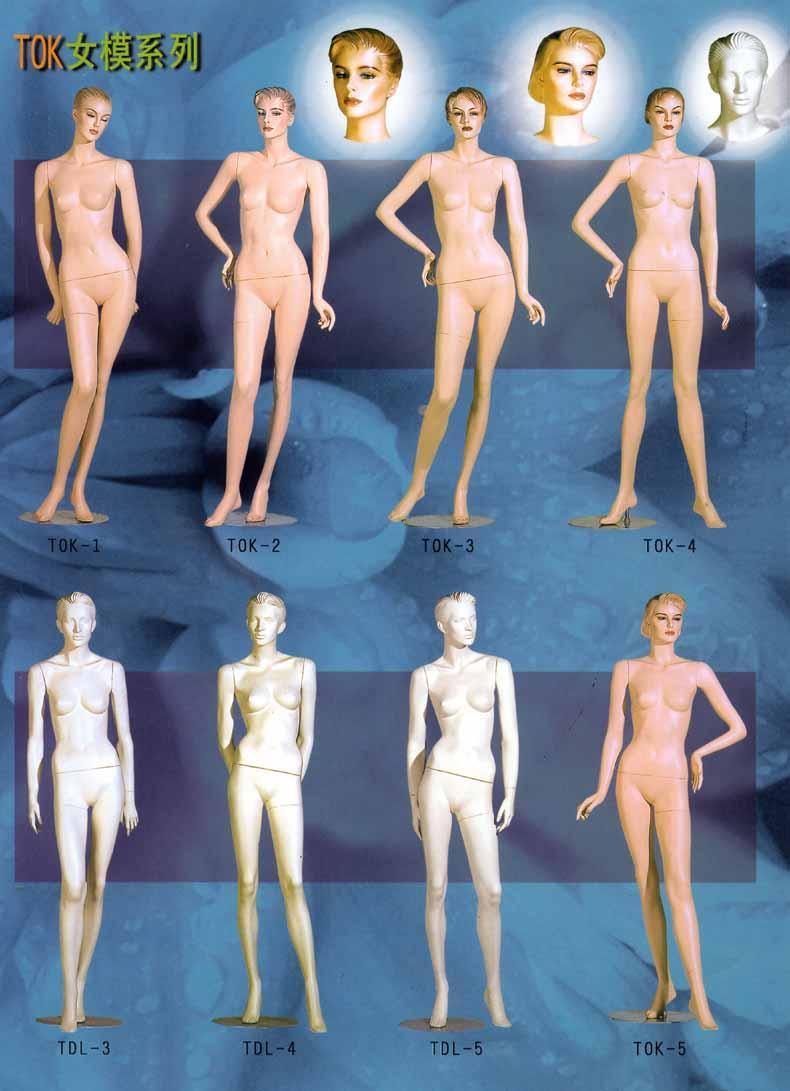 供应全身人体展示模特、全身人体立裁模特、全身板房模特