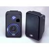 供应数字广播,IP数字网络音箱,校园数字广播音箱