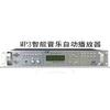 供应无线遥控智能播放器 定时打铃播放器 学校定时广播EVA-MP338