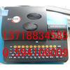 供应标映s650线号机,线号印字机,打号机