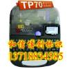 供应硕方tp70线号机,线号印字机,套管打号机