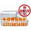供应硕方SP300标牌机,硕方线缆标牌打印机,硕方线缆铭牌机