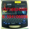 供应c-210T线号机,线号印字机,线缆线号打印机
