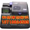 供应凯标c-180e线号机,c-180t线号机,套管印字机