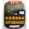 供应硕方tp76全自动线号机,硕方打号机,热缩管打印机