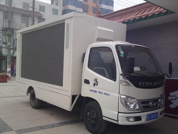 供应LED广告车,生产加工批发。