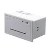 供应DVII针式打印机