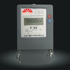 供应最好级别三相多费率电表 电网改造