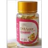 供应专业代加工贴牌DHA藻油软胶囊