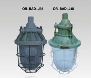 供应BAD-B-J系列节能防爆荧光灯(11B)