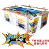 供应2012最流行的打渔游戏机    2012最流行的网渔游戏机   打渔游戏机价格    深海炮队的最新玩法技巧说明书