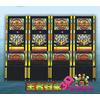 供应森林舞会游戏机解码器    厂家直销先试用在付钱   森林舞会游戏机升级版出世