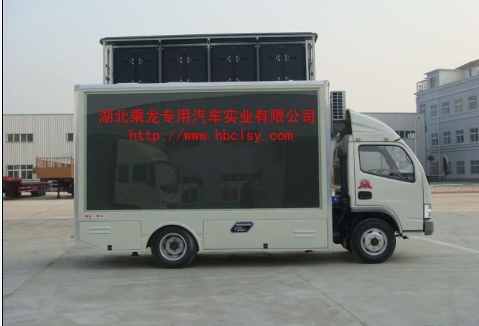 供应移动广告车0