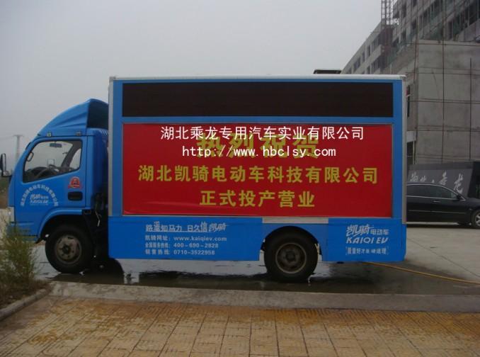 供应流动广告车0
