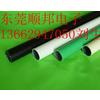 供应东莞SH柔性管金属接头,东莞厂家批发价出售