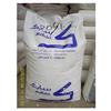 供应 低压聚乙烯HDPE