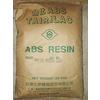 供应 苯乙烯共聚物ABS