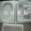 供应新型EPE定位包装海绵