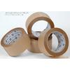 供应高温牛皮纸胶带,特种单双面胶带,高温胶带,工业胶带,电子胶带