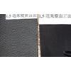 供应土工布,土工膜,糙面防水板,柱点防水板