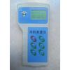 供应浙江大学开发的蓝田LT-3型农田面积测量仪