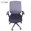 供应多功能时尚办公椅 电脑椅 大班椅 网布椅 转椅 扶手可升降