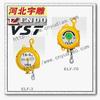 供应15公斤弹簧平衡器|日本远藤弹簧平衡器