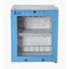 供应多功能温度可调控化工恒温箱报价