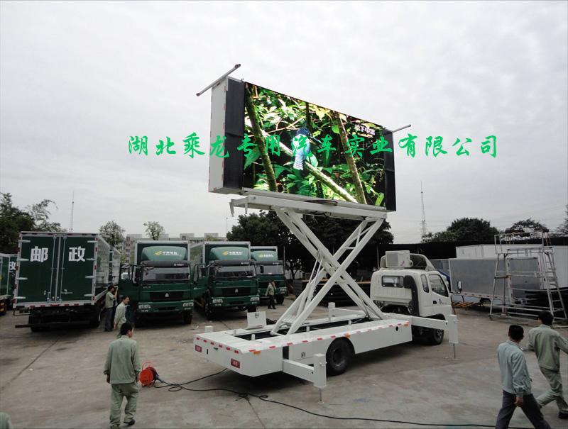 供应LED广告车。