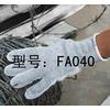 供应厂家批发五级防割手套