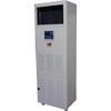 供应湿膜柜式加湿器ZH3