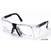 供应厂家批发近视防护眼镜