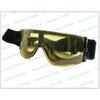 供应厂家批发防护眼罩