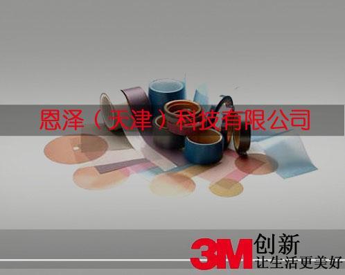供应3M不织布研磨带 3M砂带价格 3M不织布研磨带厂家